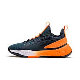 Uproar Charlotte ASG Fade Basketball Shoes, Orange- PURPLE, small