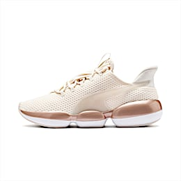 Mode XT Women's Training Trainers, Pastel Parchment-Rose Gold, small