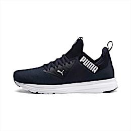Enzo Beta Men's Training Shoes