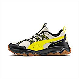Ember TRL Men's Running Shoes