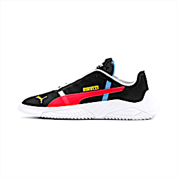 Pirelli Replicat-X Trainers