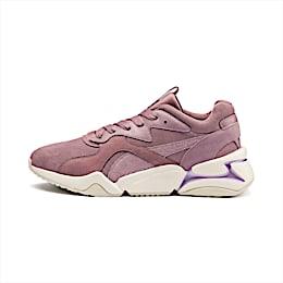 Nova Pastel Grunge Damen Sneaker, Elderberry-Elderberry, small