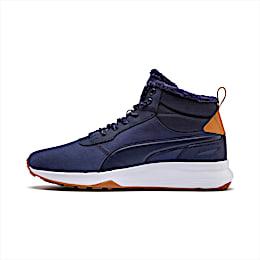 Sneakers alte Activate