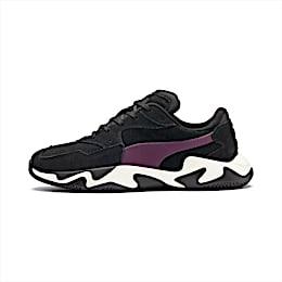 Storm Street Sneaker