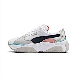 Zapatillas metalizadas de mujer STORM.Y