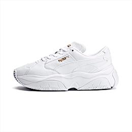 Damskie skórzane buty sportowe STORM.Y