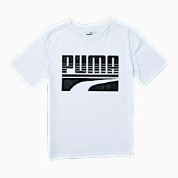 Ensemble Rebel T-shirt graphique, garçon, enfant