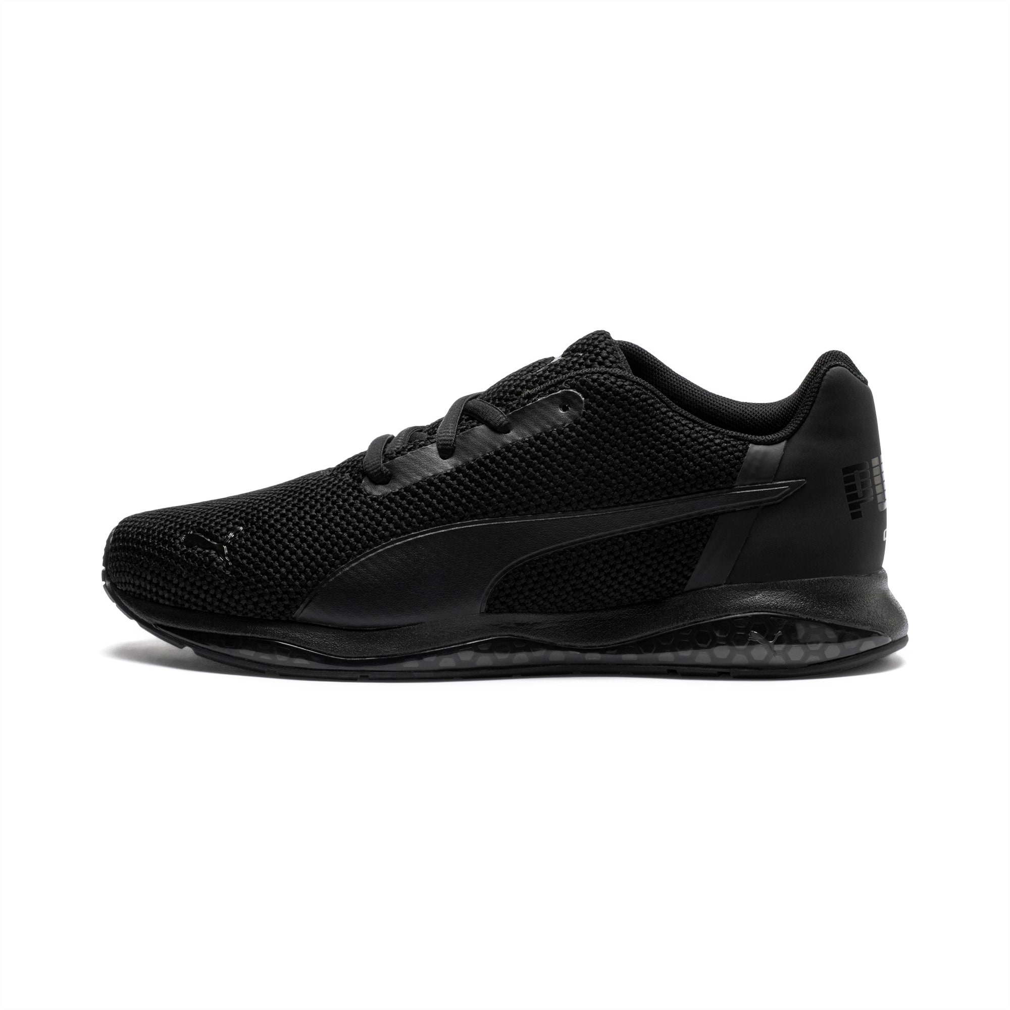 Basket Cell Ultimate pour homme