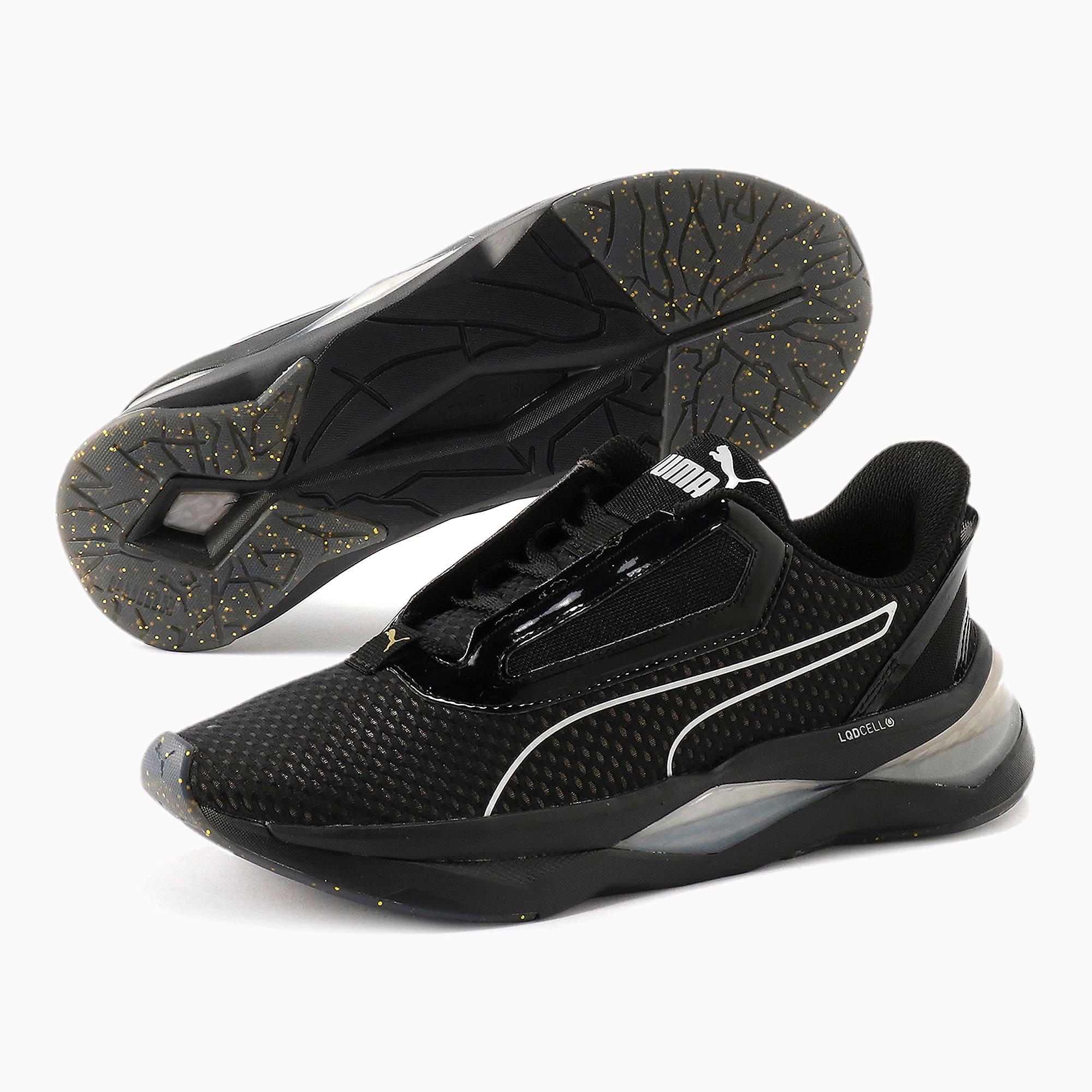 LQDCELL Shatter XT Metal Women's Training Shoes