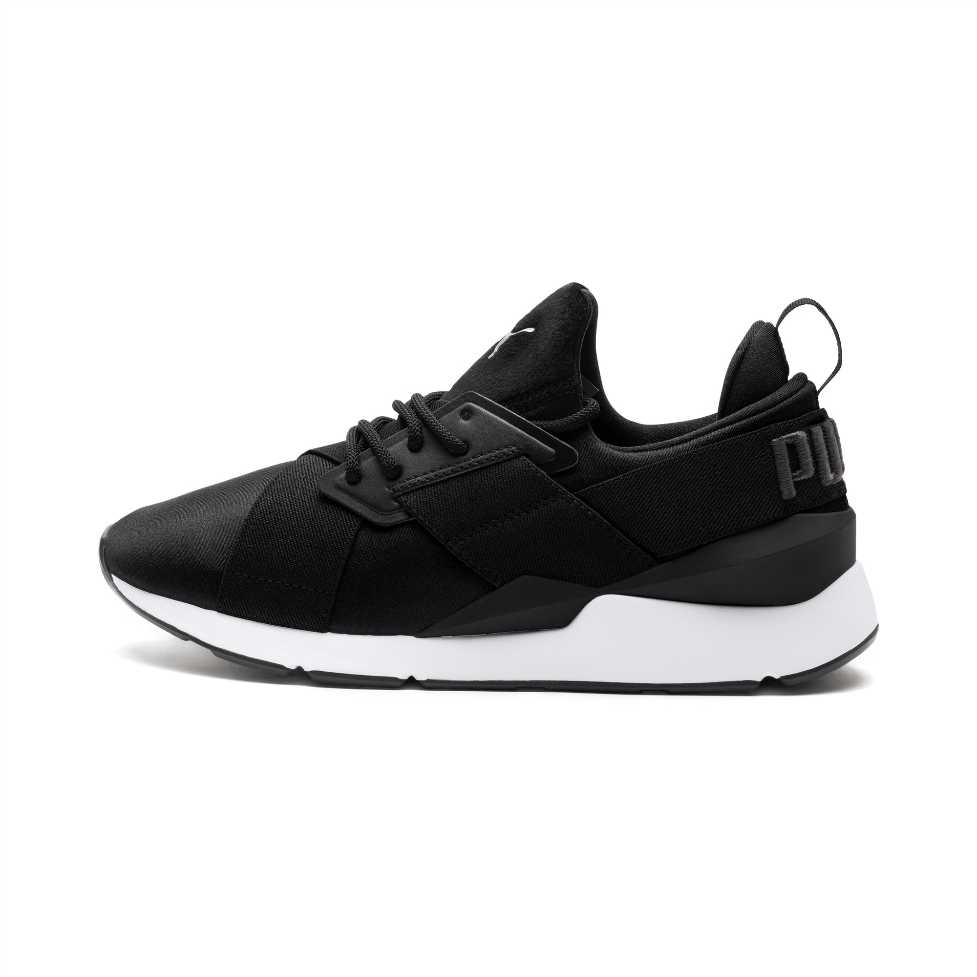 Damskie buty sportowe Muse Satin II