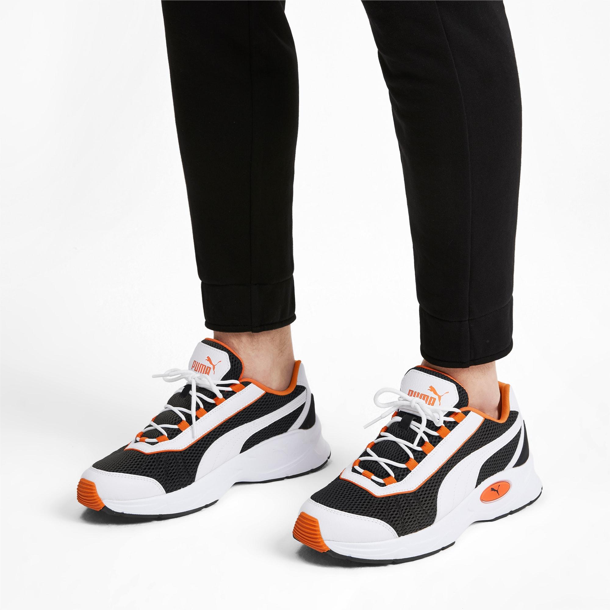 Nucleus Training Shoes