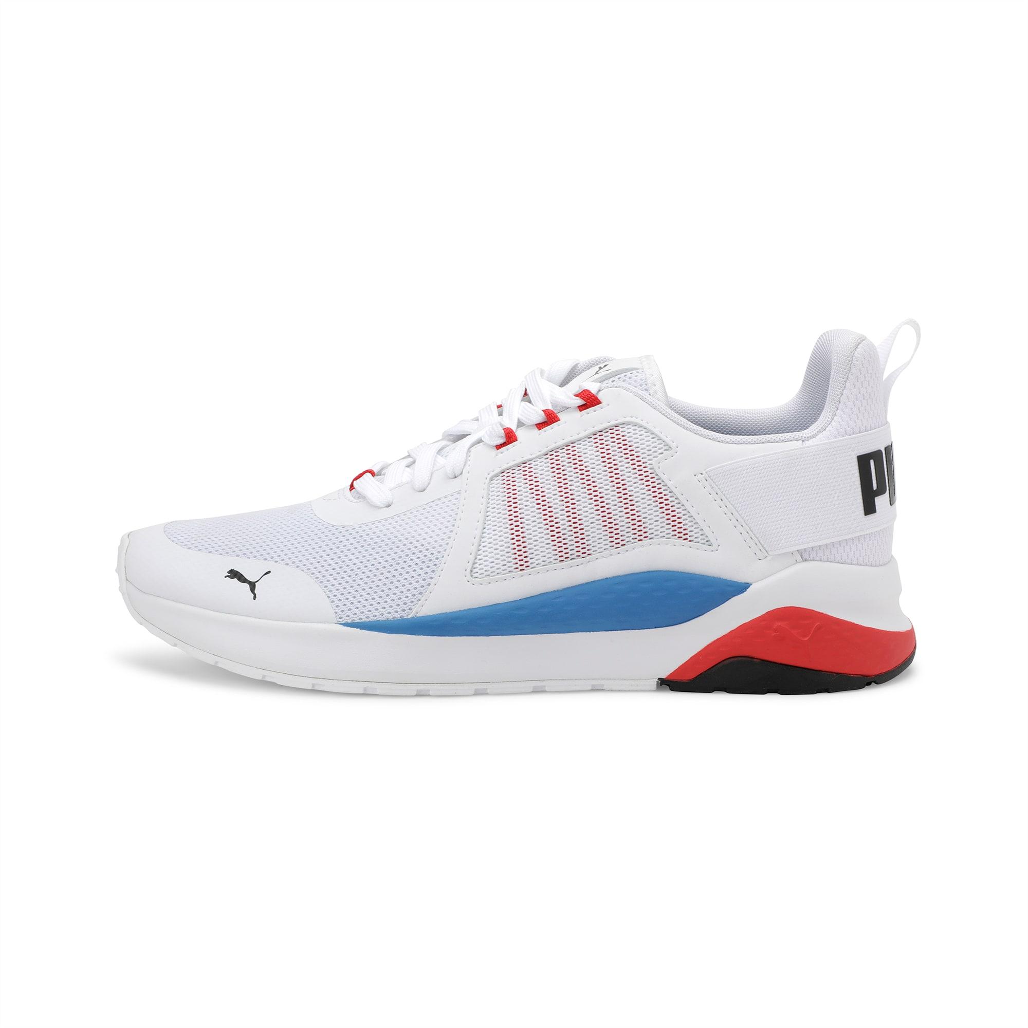 Anzarun Unisex Sneakers