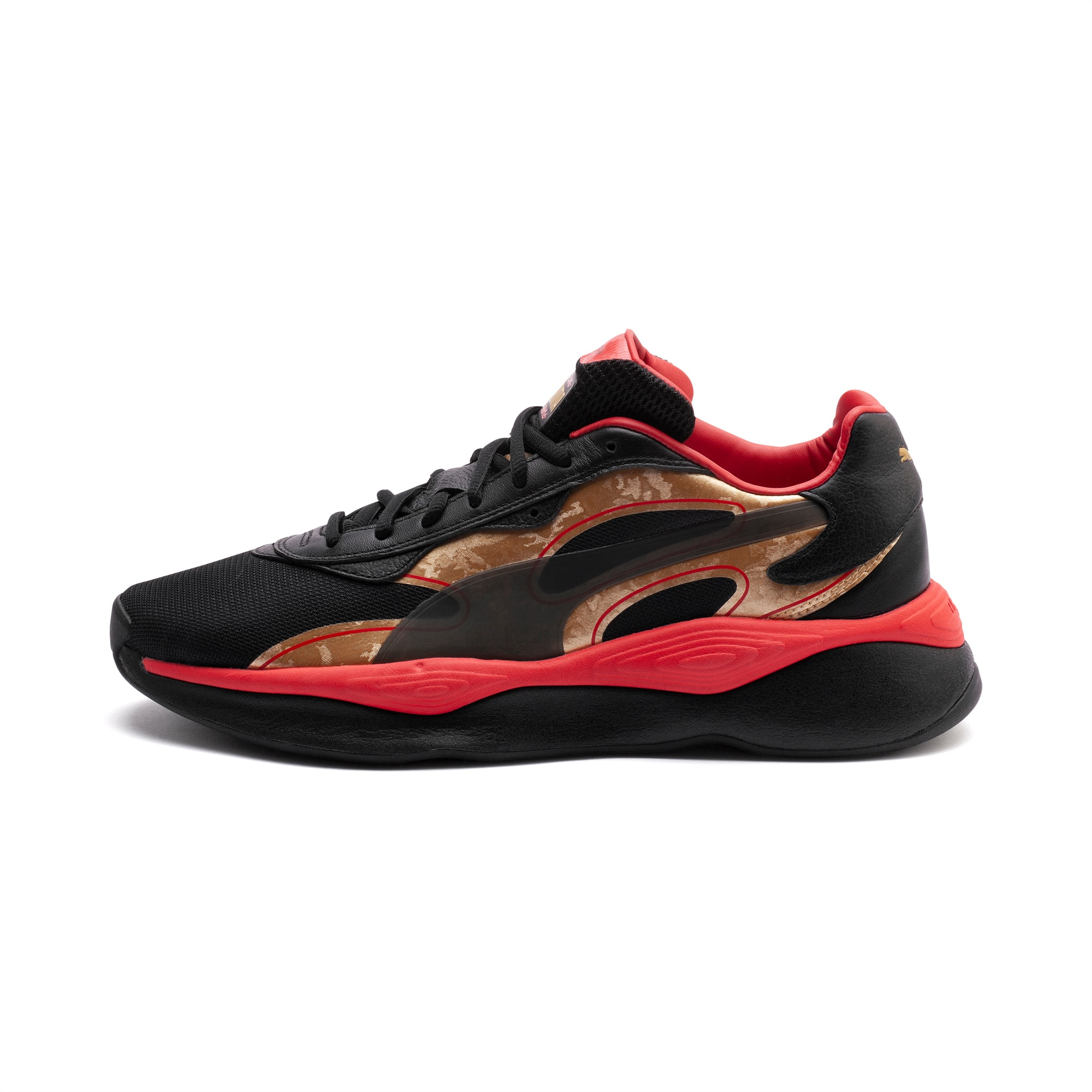 Basket RS PURE Chinese New Year