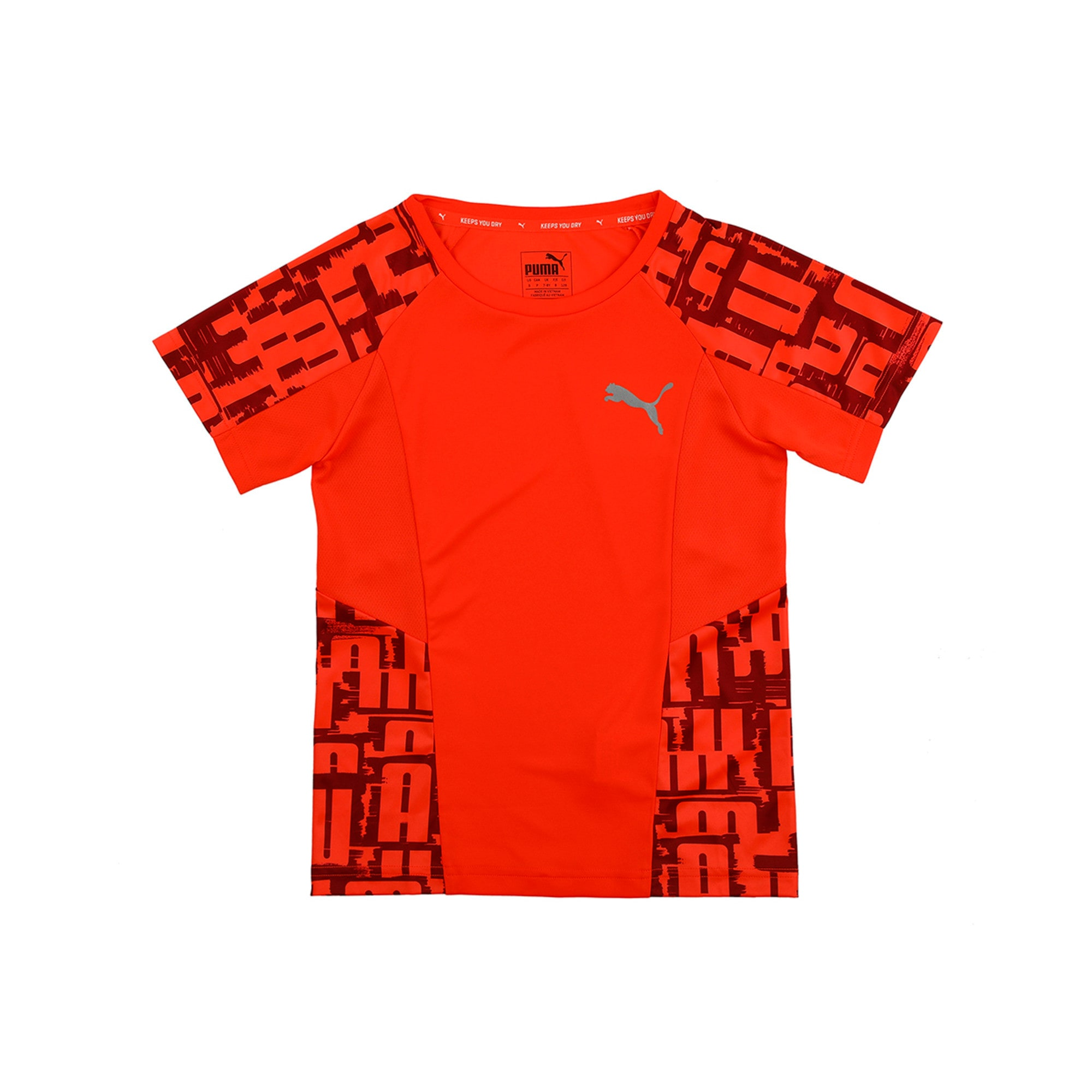 Thumbnail 1 of Active Sports Boys' Tee, Nrgy Red, medium-IND