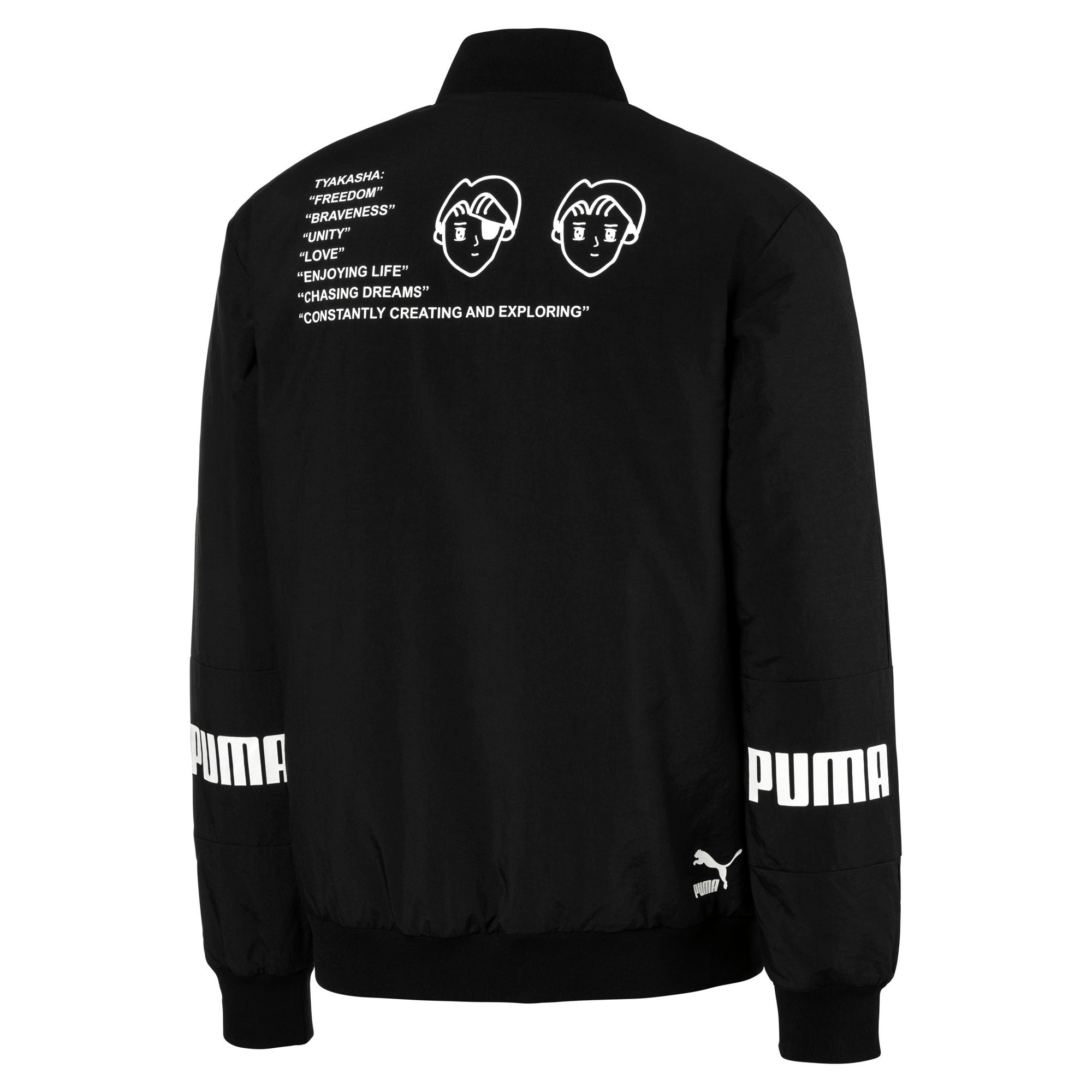 Thumbnail 5 of PUMA x TYAKASHA Woven Bomber Jacket, Puma Black, medium
