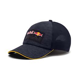 Red Bull Racing Lifestyle Baseball Cap, NIGHT SKY, small