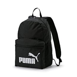 プーマ アカデミー バックパック 22L, Puma Black, small-JPN