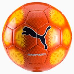 evoSPEED 5.5 Fade ball, ULTRA YELLOW-Orange-Peacoat, small-IND