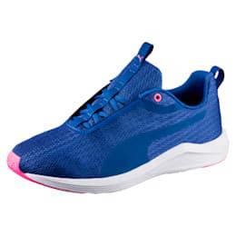 Prowl Women's Training Shoes