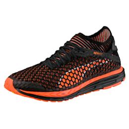Speed IGNITE NETFIT Men's Running Shoes, Black-Shocking Orange-White, small-IND