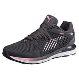 Speed 600 IGNITE 3 Women's Running Shoes, Asphalt-Metallic Beige, small-IND