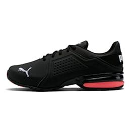 Viz Runner Men's Running Shoes