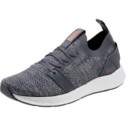 NRGY Neko Engineer Knit Women's Running Shoes, IronGate-Quarry-MtllicBrnze, small