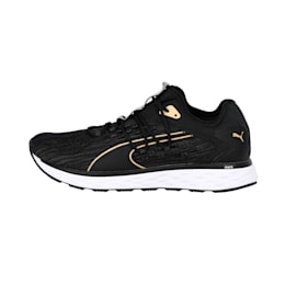 SPEED FUSEFIT Men's Running Shoes, Black-White-Taos Taupe, small-IND