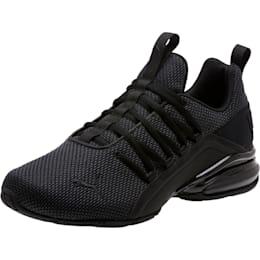 Axelion Mesh Men's Training Shoes
