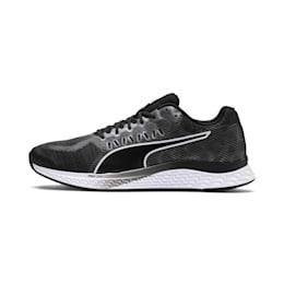 SPEED SUTAMINA Running Shoes