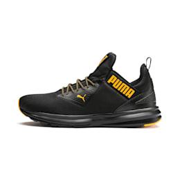 Enzo Beta Rip Men's Training Shoes
