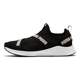 NRGY Star Slip-On Women's Running Shoes