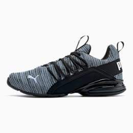 Momenta Men's Training Shoes
