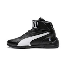 BMW M Motorsport Kart Cat III Mid Men's Shoes