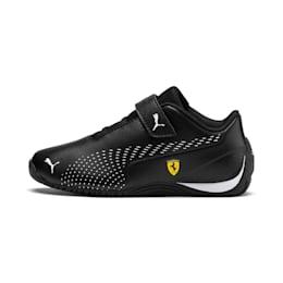 Ferrari Drift Cat 5 Ultra II V Kids' Trainers, Puma Black-Puma White, small