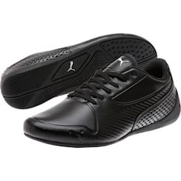 Drift Cat 7S Ultra Men's Shoes