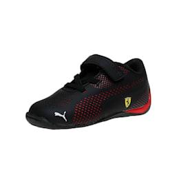 Ferrari Drift Cat 5 Ultra PS Kids' Trainers, Rosso Corsa-Puma White, small-IND
