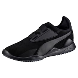Mostro Hypernature Trainers