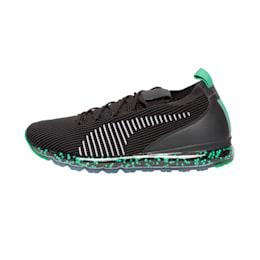 Jamming X PRIME Shoes, Asphalt-Puma Black, small-IND