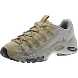 """CELL Endura """"Front Dupla"""" Sneakers, Limestone-Elm, small"""
