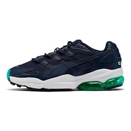CELL Alien 51 Sneakers JR