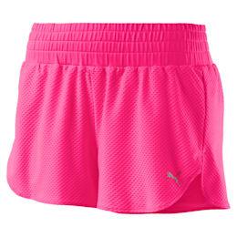 Active Training Women's Mesh Shorts