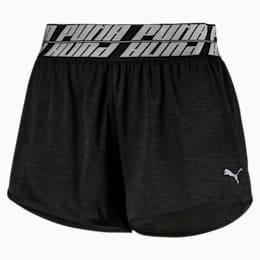 Own It Women's Training Shorts
