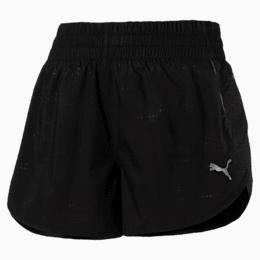 "Keep Up Graphic 3"" Women's Running Shorts"