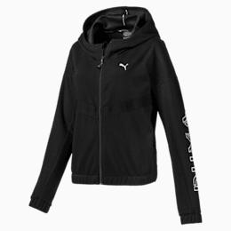 HIT Feel It Knitted Women's Training Sweat Jacket