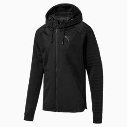 Rave Protect Hooded Men's Training Jacket