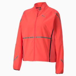 Runner ID Women's Running Jacket