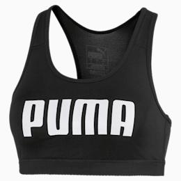 ウィメンズ トレーニング プーマ 4キープ ブラトップ ミディアムサポート