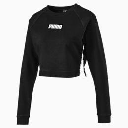 PUMA x PAMELA REIF Lace-Up Cropped Women's Sweater, Puma Black, small