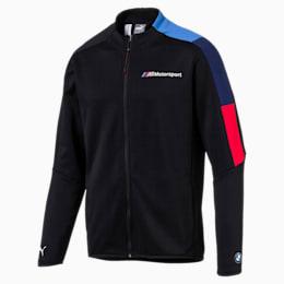BMW M Motorsport Men's T7 Track Jacket, Anthracite, small